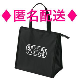 シセイドウ(SHISEIDO (資生堂))の【新品】MORE付録 資生堂パーラー Everyday 保冷バッグ(弁当用品)