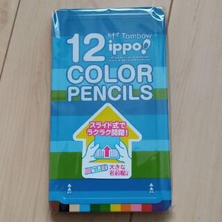 トンボエンピツ(トンボ鉛筆)のTOMBO ippo 色えんぴつセット(色鉛筆)