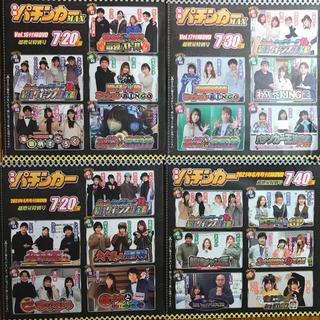 パチンコ雑誌DVD  パチンカー 4・6月号 MAXvol16・17の4枚セット(パチンコ/パチスロ)