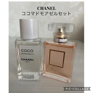 CHANEL - CHANEL シャネル ココマドモアゼル   ボディオイル+パルファム セット