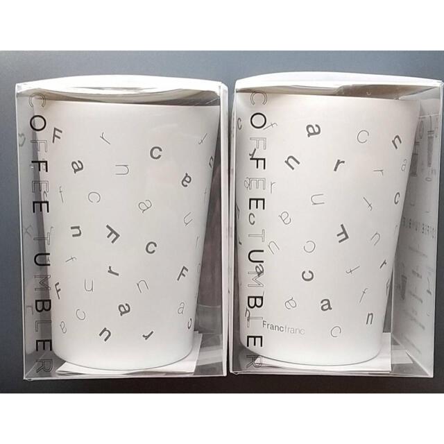 Francfranc(フランフラン)の2点 新品 Francfranc フランフラン サーモタンブラー ロゴ Mサイズ インテリア/住まい/日用品のキッチン/食器(タンブラー)の商品写真