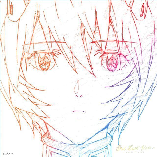 One Last Kiss (完全生産限定盤) 【アナログ盤】 エンタメ/ホビーのCD(アニメ)の商品写真