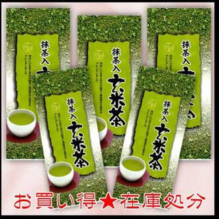 お買い得【抹茶入り玄米茶】100g5本(茶)