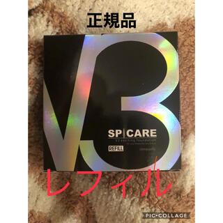 ★V3 ファンデーション 詰め替えレフィル★