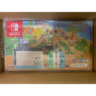 Nintendo Switch - Nintendo Switchあつまれどうぶつの森セット 新品・未開封