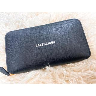 バレンシアガ(Balenciaga)のバレンシアガ 財布(長財布)