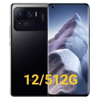 新品未開封 xiaomi mi11 ultra 12/512 ブラック 充電器付(スマートフォン本体)