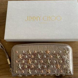 JIMMY CHOO - ジミーチュウ 長財布