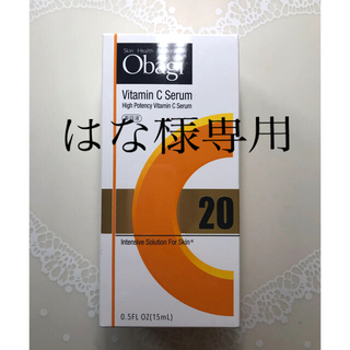 オバジ(Obagi)のオバジ C20セラム 15㎖(美容液)