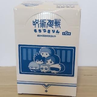 ★新品未開封 呪術廻戦 もちころりん 全6種セット BOX ボックス