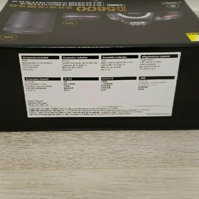 Nikon(ニコン)のNikon D5600 ダブルズームキット 新品未使用 スマホ/家電/カメラのカメラ(デジタル一眼)の商品写真