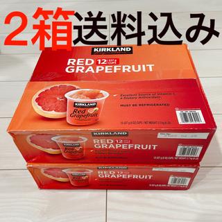 コストコ(コストコ)のコストコ レッドグレープフルーツ シラップ漬け(フルーツ)