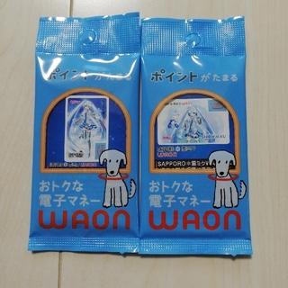 イオン(AEON)のワオンカード 初音ミク 2枚セット(ショッピング)