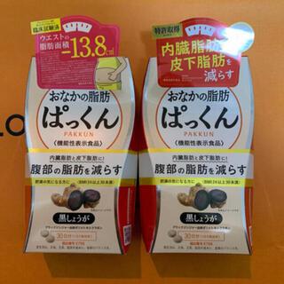 ぱっくん おなか サプリメント(ダイエット食品)
