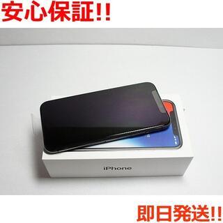 アイフォーン(iPhone)の新品 SIMフリー iPhoneX 64GB スペースグレイ (スマートフォン本体)