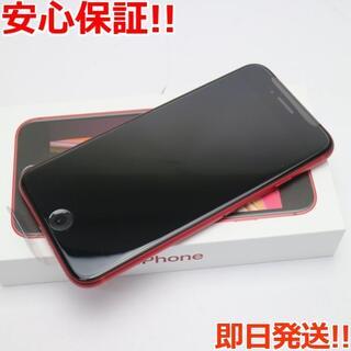 アイフォーン(iPhone)の新品 SIMフリー iPhone SE 第2世代 128GB レッド (スマートフォン本体)