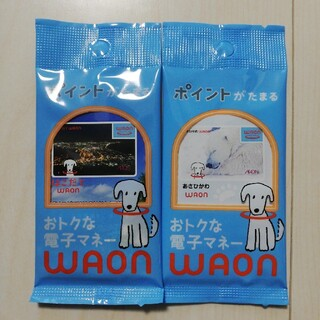 イオン(AEON)のワオンカード WAONカード 北海道 2枚セット(ショッピング)