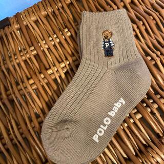 しまむら - ポロベア 靴下 12〜15cm 新品未使用
