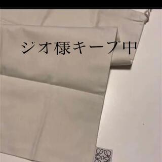 ロエベ(LOEWE)のロエベ 巾着(その他)