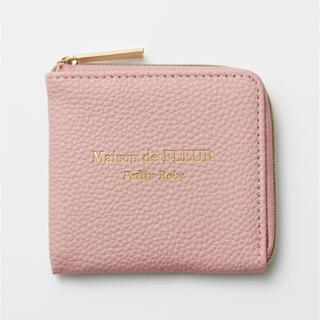 メゾンドフルール(Maison de FLEUR)の【新品未開封】MORE5月号 メゾン ド フルール レザー調ミニ財布 (財布)