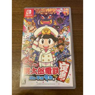 桃太郎電鉄 ~昭和 平成 令和も定番!~ Switch(家庭用ゲームソフト)