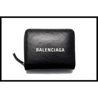 バレンシアガ(Balenciaga)の近年 BALENCIAGA エブリデイ 2つ折り財布■04kc2226537(財布)