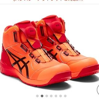 ASICS アシックス 限定 安全靴 サンライズレッド 27cm