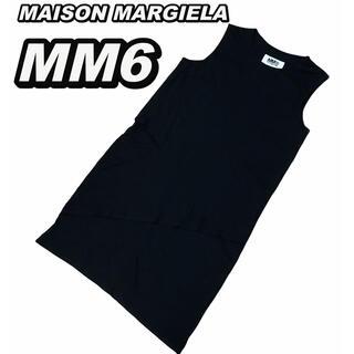 エムエムシックス(MM6)の【高級】MM6 メゾンマルジェラ アシンメトリーヘム ワンピース ブラック(ひざ丈ワンピース)