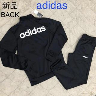 adidas - 新品タグ付き adidas アディダス ジャージ上下 セットアップ メンズ