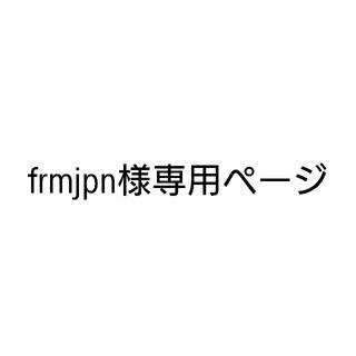 Angelic Pretty - frmjpn様専用ページ 5月8日まで