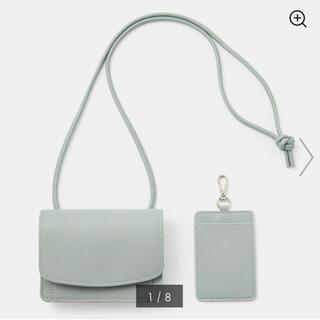 ジーユー(GU)の新品 GU レザータッチミニネックポーチ(ショルダーバッグ)