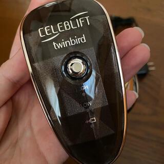 ツインバード(TWINBIRD)のツインバード セレブリフト(マッサージ機)