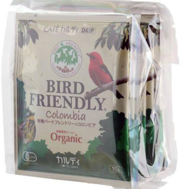 KALDI(カルディ)のKALDIバードフレンドリー(R)ドリップコーヒー&エコバッグセット 食品/飲料/酒の飲料(コーヒー)の商品写真