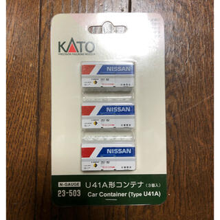 カトー(KATO`)の車両輸送コンテナ 日産陸送 KATO(模型/プラモデル)