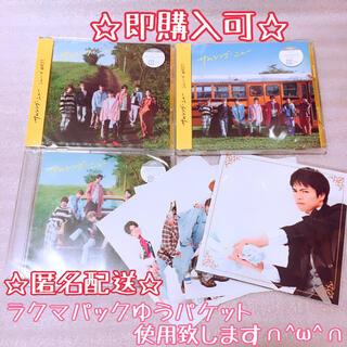 ジャニーズWEST - 即購入可☆7点セット価格☆ ジャニーズWEST サムシングニュー シングル CD