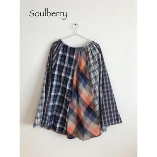 ソルベリー(Solberry)のsoulberry チェックスカート(ロングスカート)