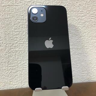 iPhone - iPhone12 本体 128GB  黒 SIMフリー シャッター音無し