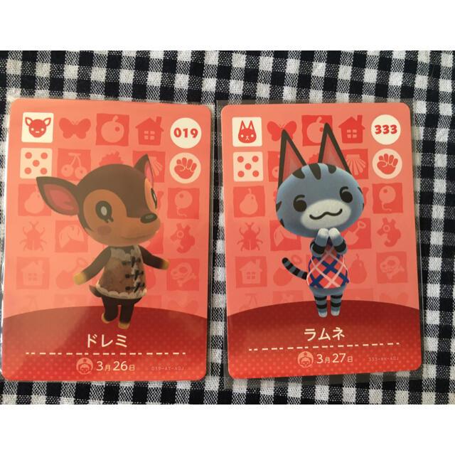 任天堂(ニンテンドウ)のamiiboカード どうぶつの森 ドレミ ラムネ セット エンタメ/ホビーのアニメグッズ(カード)の商品写真
