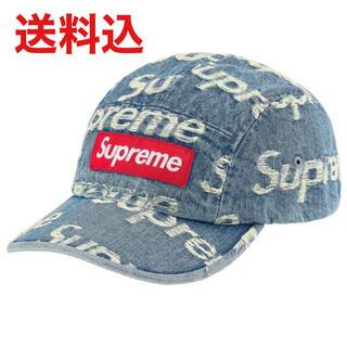 Supreme - Flayed Logos Denim Camp Cap Blue