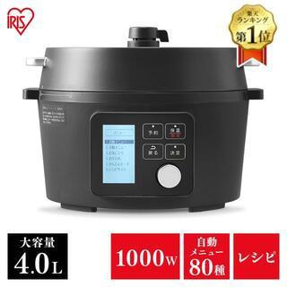 アイリスオーヤマ - 新品 アイリスオーヤマ 電気圧力鍋 4.0L KPC-MA4-B