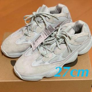 adidas yeezy 500 SALT ソルト 27cm(スニーカー)
