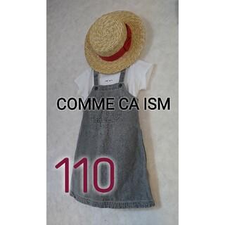 COMME CA ISM - COMME CA ISM  デニム ジャンパースカート