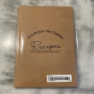 バルミューダ(BALMUDA)のBALMUDA レシピブック(料理/グルメ)