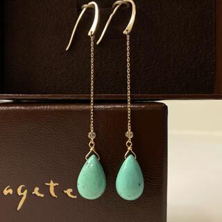 agete - 定価45,000円 agate アガット ターコイズ ダイヤモンド ピアス