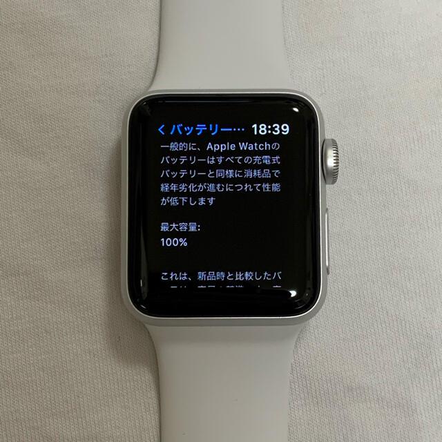 Apple Watch(アップルウォッチ)のApplewatch series3 38mm 美品 メンズの時計(腕時計(デジタル))の商品写真