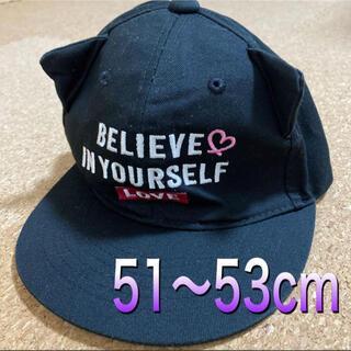 ピンクラテ(PINK-latte)の51〜53cm ネコ耳帽子キャップ 黒(帽子)