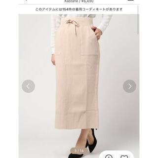 カスタネ(Kastane)のカスタネ サーマルスカート(ロングスカート)