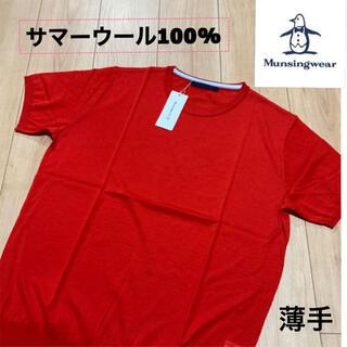 マンシングウェア(Munsingwear)のM  新品定価21900円 マンシングウェア メンズ ゴルフシャツ 半袖シャツ (ウエア)