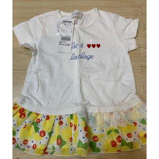ウィルメリー(WILL MERY)のウィルメリー Tシャツ(Tシャツ/カットソー)