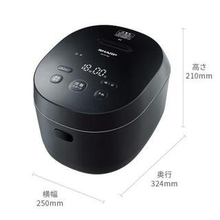 新品未使用☆SHARP IH炊飯器 KS-HF10B-B